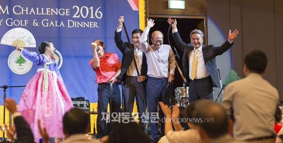 싱가포르 한국상공회의소 2016 자선행사 성황리 개최