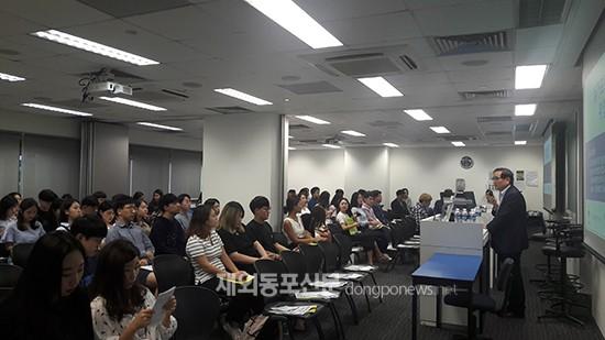싱가포르서 '제2차 한인청년 취업설명회' 열어