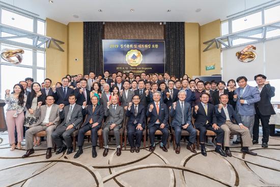 싱가포르 한국상공회의소, 2019 정기총회 개최 (재외동포신문)