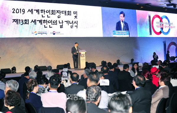 한인사회 리더들이 모여 동포사회 현안과 한반도 평화 정착을 위한 역할에 대해 논의하는 '2019 세계한인회장대회'가 10월 2일 서울 광진구 그랜드 워커힐 호텔에서 개막했다.