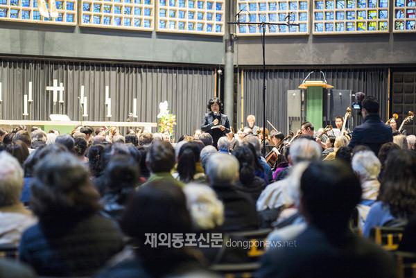 한독문화예술교류협회가 주최하는 '한반도 평화 음악회'가 지난 10월 30일 베를린 빌헬름황제 기념교회에서 성황리에 열렸다. (사진 한독문화예술교류협회)