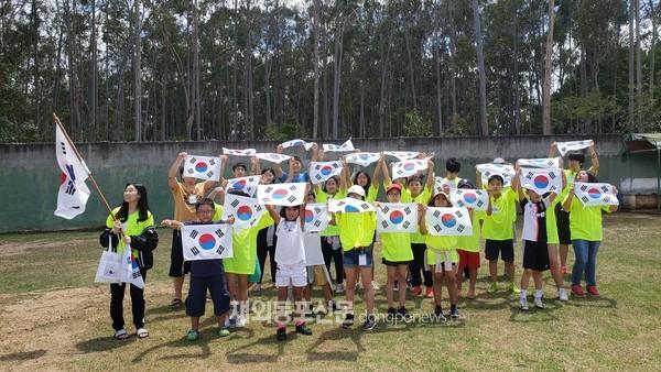 브라질한글학교연합회가 주최하는 '제2회 브라질-한국 역사문화 캠프'가 지난 11월 15일과 16일 양일간 ITU 지역에서 열렸다. (사진 브라질한글학교연합회)