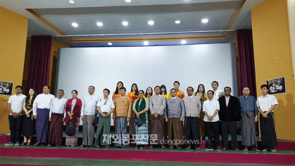 항일영상역사재단이 주최하는 '독립운동 국제영화제 미얀마 상영회'가 미얀마 독립기념일인 1월 4일부터 이틀간 양곤에 위치한 미얀마영화협회 영화관에서 열렸다.