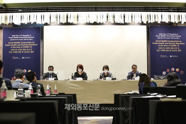 제11차 한-SAARC 파트너십 세미나가 8월 3일 서울 포시즌스 호텔에서 열렸다,