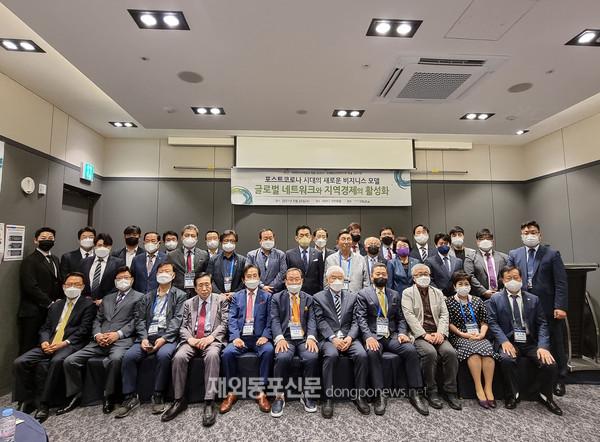 월드옥타 국제통상전략연구원은 5월 26일 대전광역시 라마다호텔에서 '제22차 세계대표자대회 및 수출상담회'와 연계한 심포지엄을 개최했다. (사진 월드옥타)